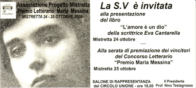 Invito Premio Maria Messina 2008